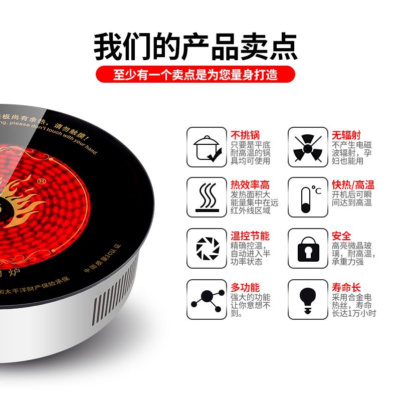 商用电磁炉H18