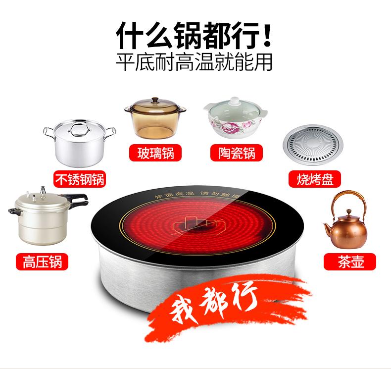 商用电陶炉H3