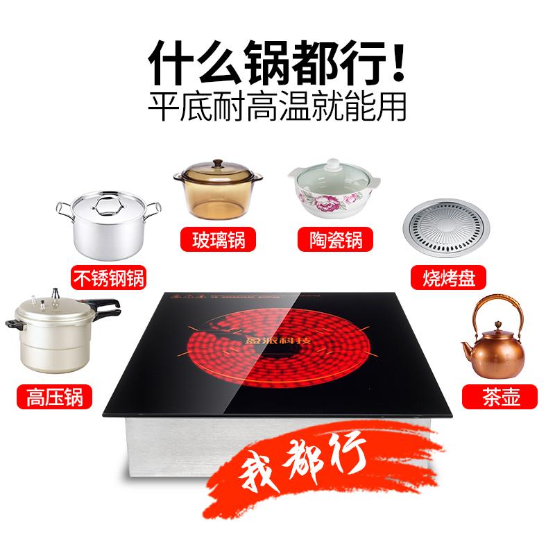 商用电陶炉H1