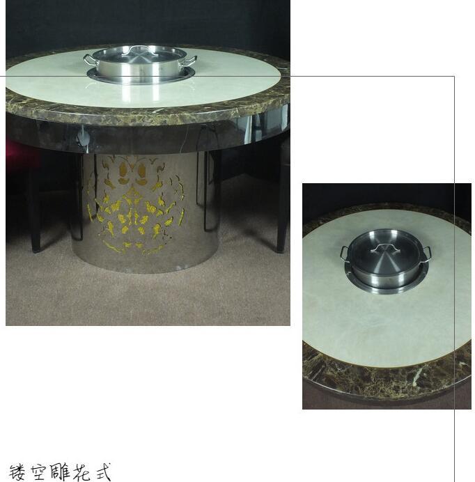 明星火锅桌