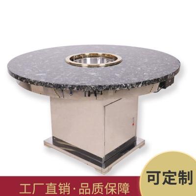 新款圆形升降火锅桌饭店餐厅商用无烟大理石电磁炉火锅桌厂家直销