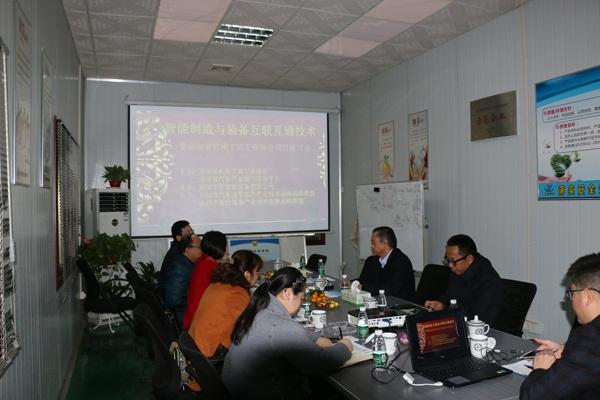湖南機牀工具工業協會協會召開項目專題研討會議
