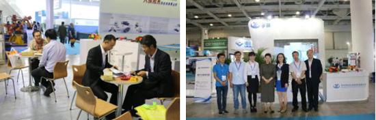 我公司参加(长沙)国际装备制...