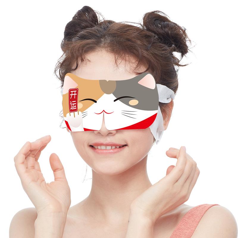 异形蒸汽眼罩