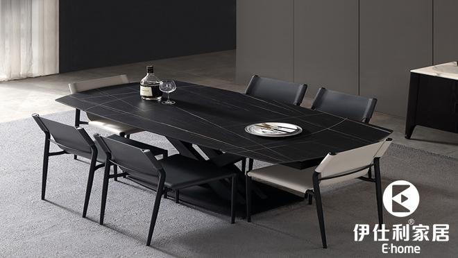 岩板餐桌椅