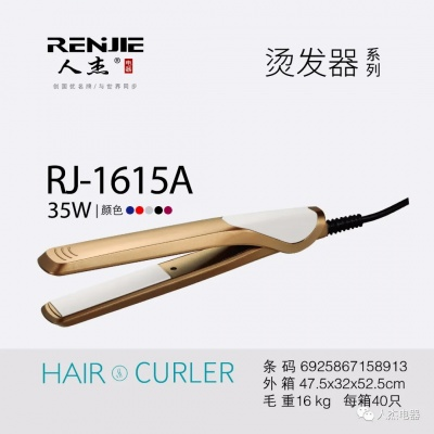 RJ-1615A