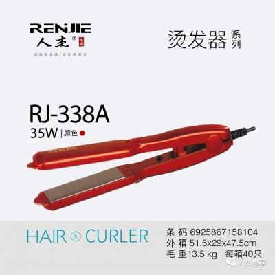 RJ-338A