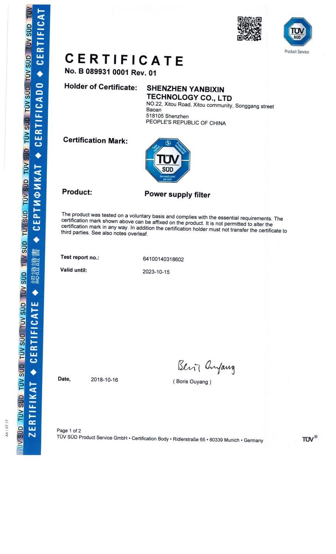 Product TUV certificate