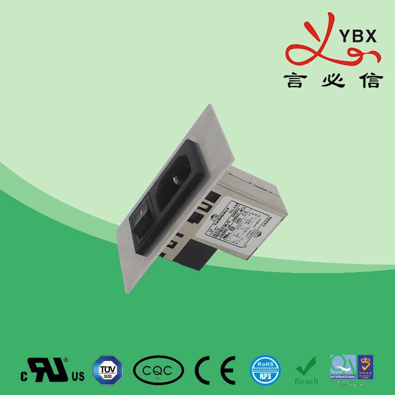 Socket + fuse filter YB11-B7