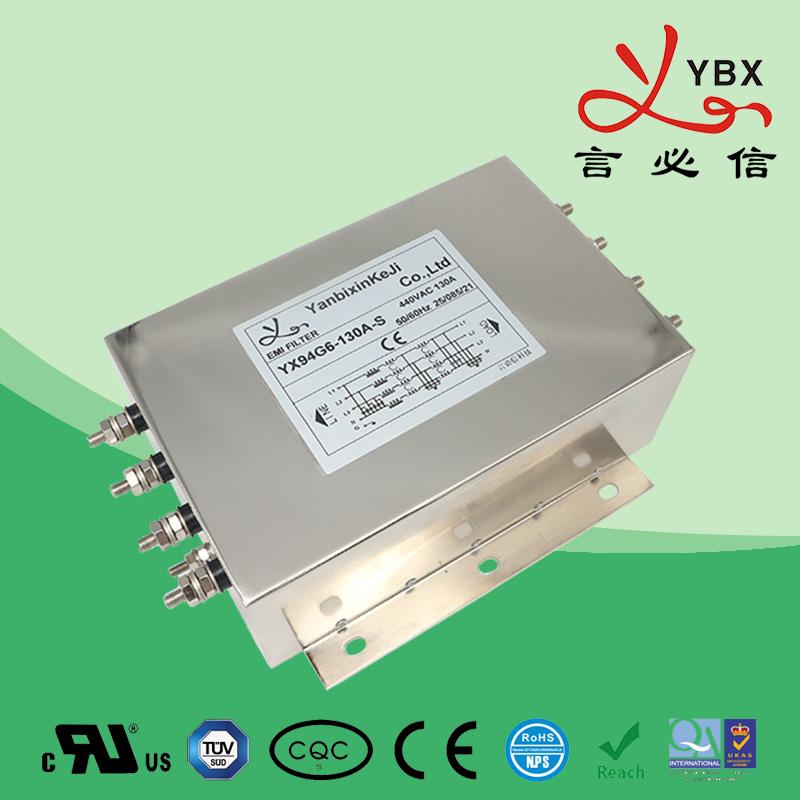 Super power supply filter YX-94 line