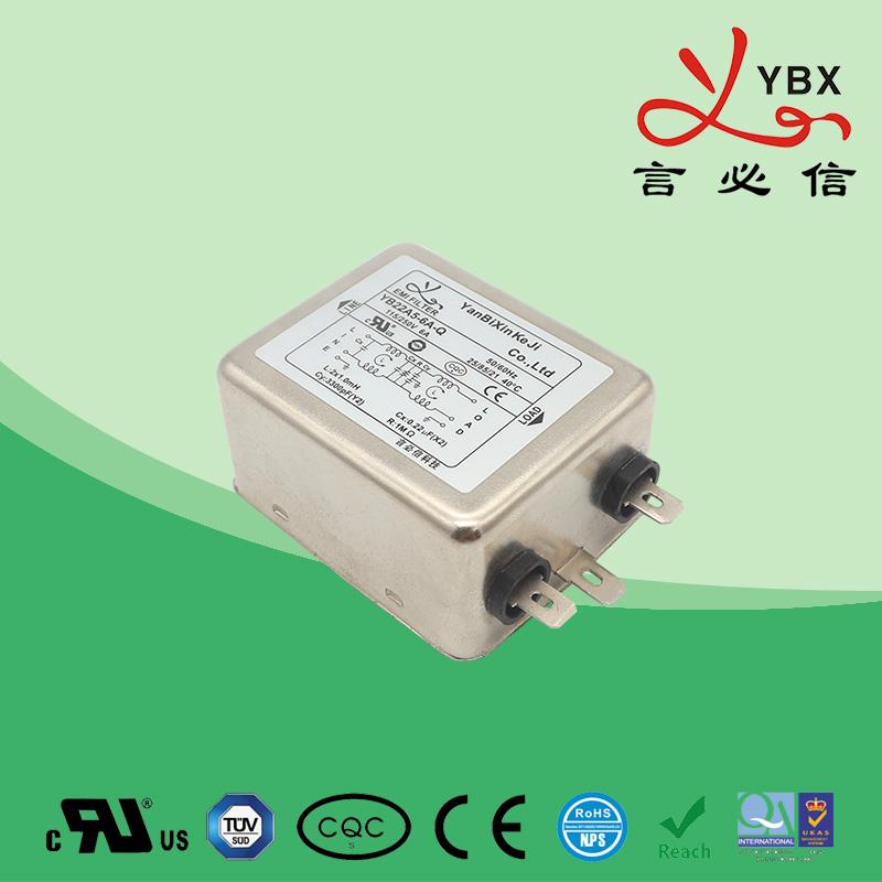 Socket filter YB11-A5