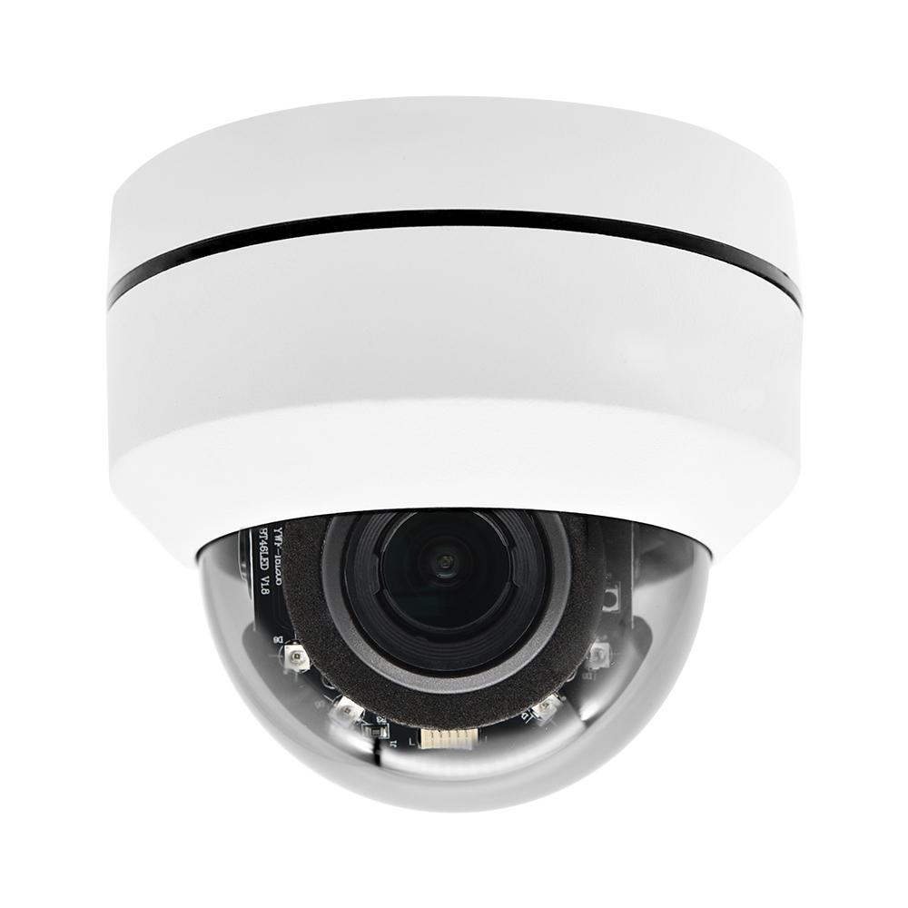PTZ-2504X-IZ-firmware_MC500L_V0_AF-H5_V3.0.4.3_BSD_202104141150
