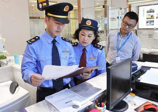采购单位:江西省萍乡市工商行政管理局