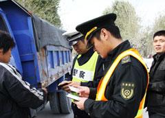 执法记录证据自动采集管理