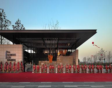 杭州旭輝地產銷售中心樣板間項目