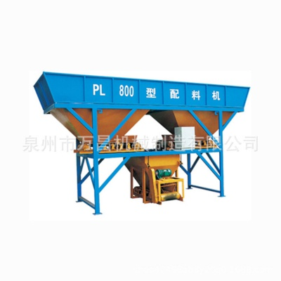 PL系列配料倉磚機配套設備