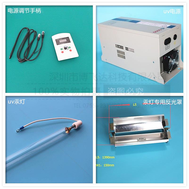 二代智能uv电源 uv灯专用无极调光变压器 3-20kw智能电源 可定制