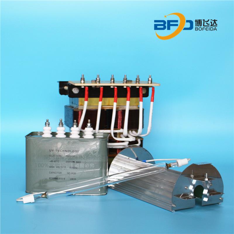 uv灯管uv光源 配件配套 5.6kw 铜线变压器 内外反光罩 可定制规格