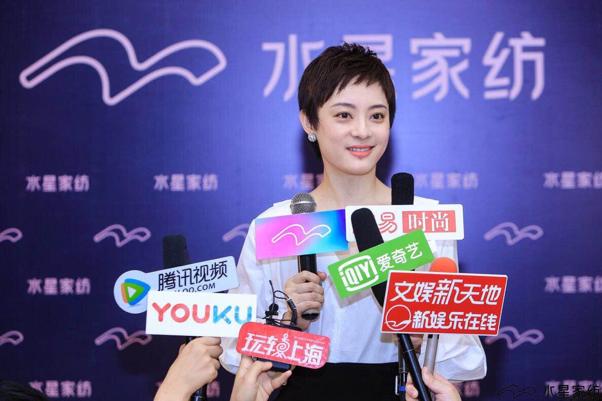 """孙俪现身水星家纺2020春夏新品发布会 """"俪""""系列产品首次亮相"""