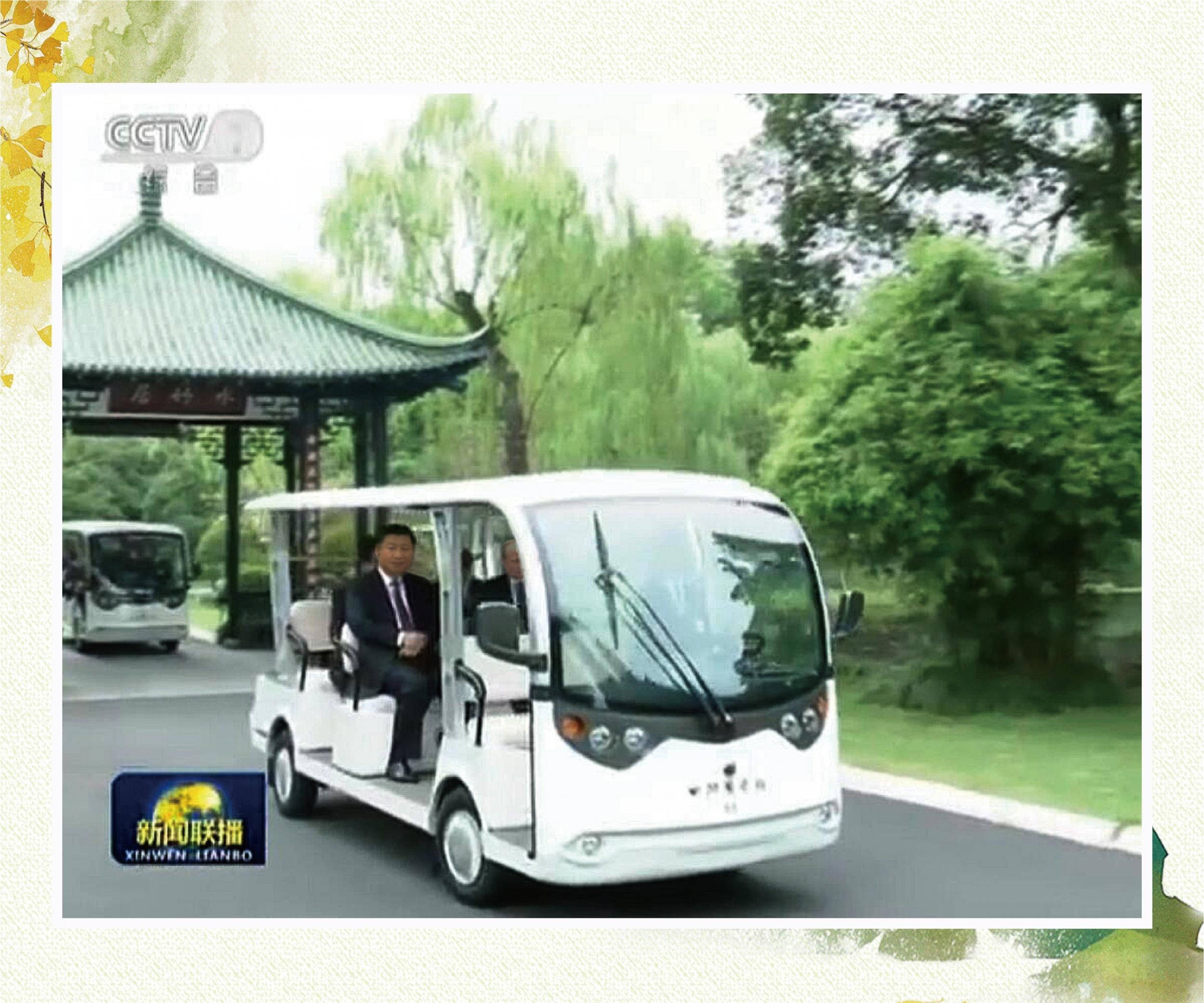 2016年9月4日,***主席习近平同俄总统普京乘坐羿昂电动车出席G20峰会欢迎晚宴
