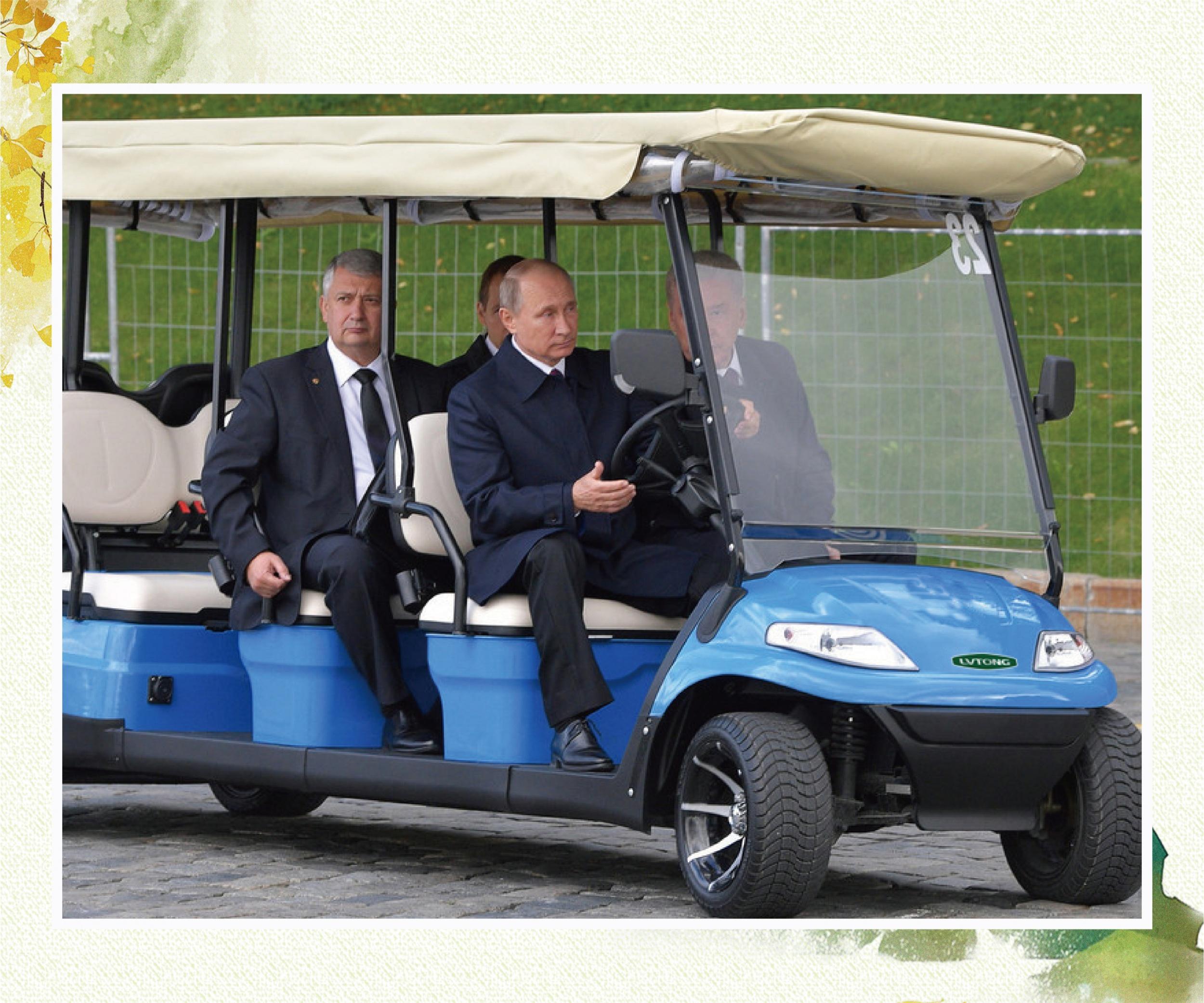 2017年9月9日,莫斯科建城870周年纪念日,俄总统普京亲驾羿昂电动车参观新开公园