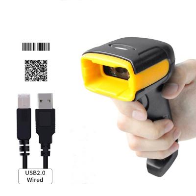 Hencodes HC-1988 Handheld Barcode Scanner,2D QR Code Reader Wired USB for Supermarket POS System