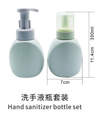 洗手液瓶套装