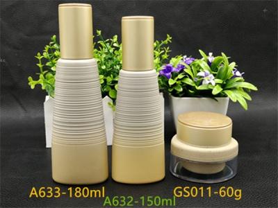 A633-180ML/A632-150ML/GS011-60G