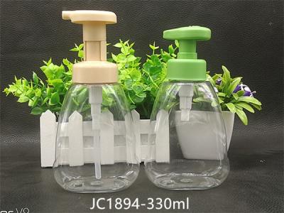 JC1897-330ML