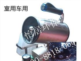 进口光触媒静电雾化机