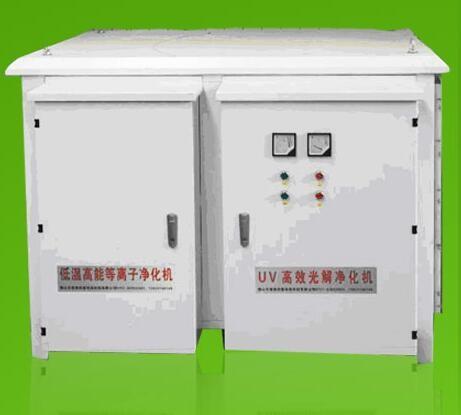 低温高能等离子净化机设备