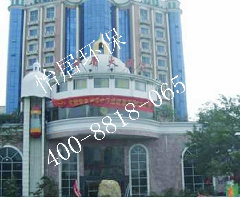 华金盾大酒店