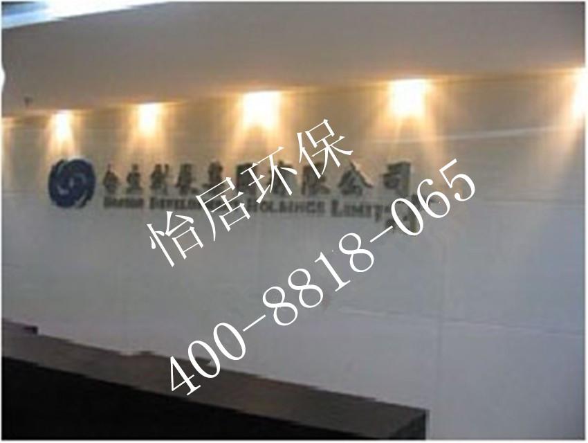 广州合生创展集团有限公司