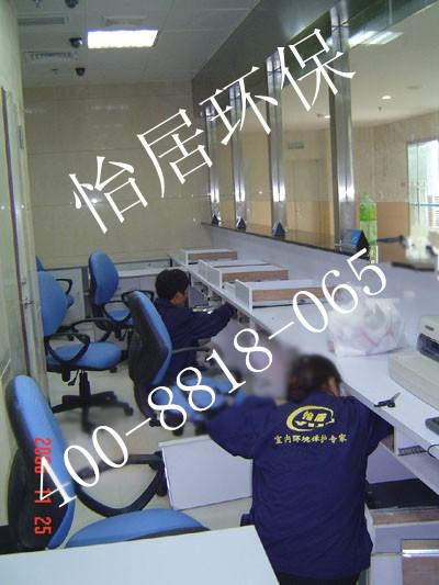 广州市天河区房地产交易所