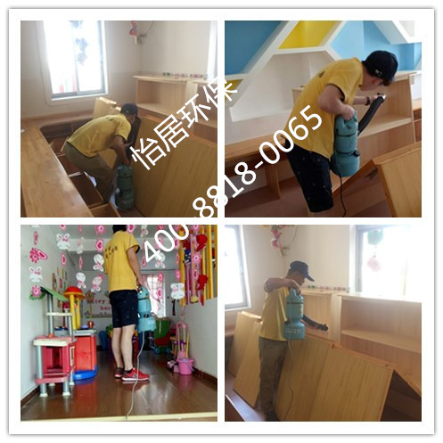 广州市省体育局幼儿园