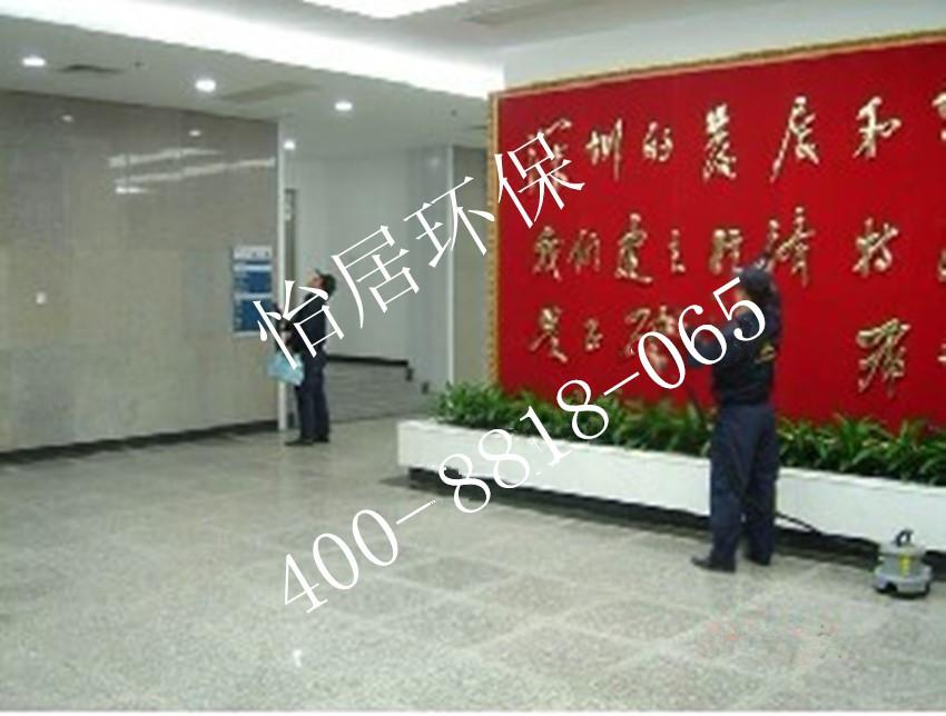 深圳市委办公楼