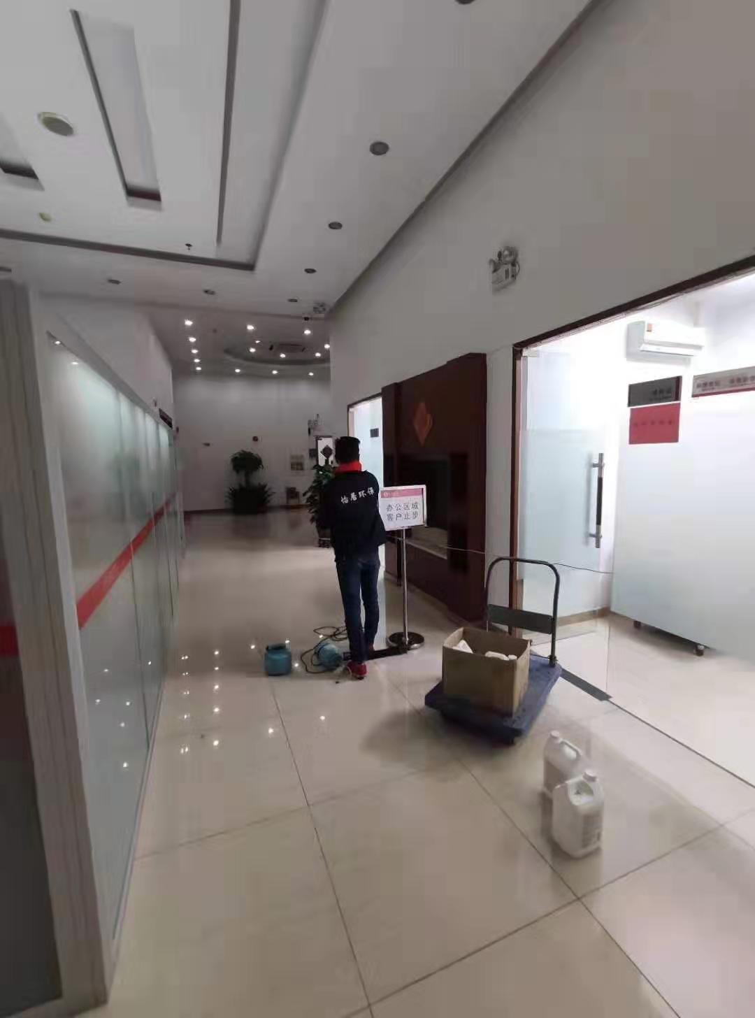 东莞银行广州分行