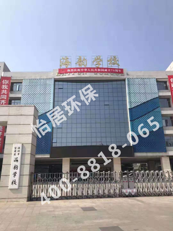 深圳海韵学校
