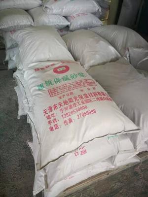 保温材料之天津保温砂浆