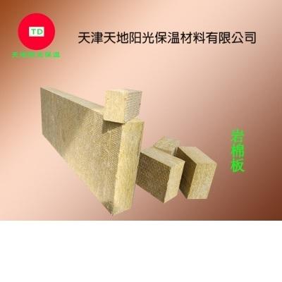 天津岩棉板