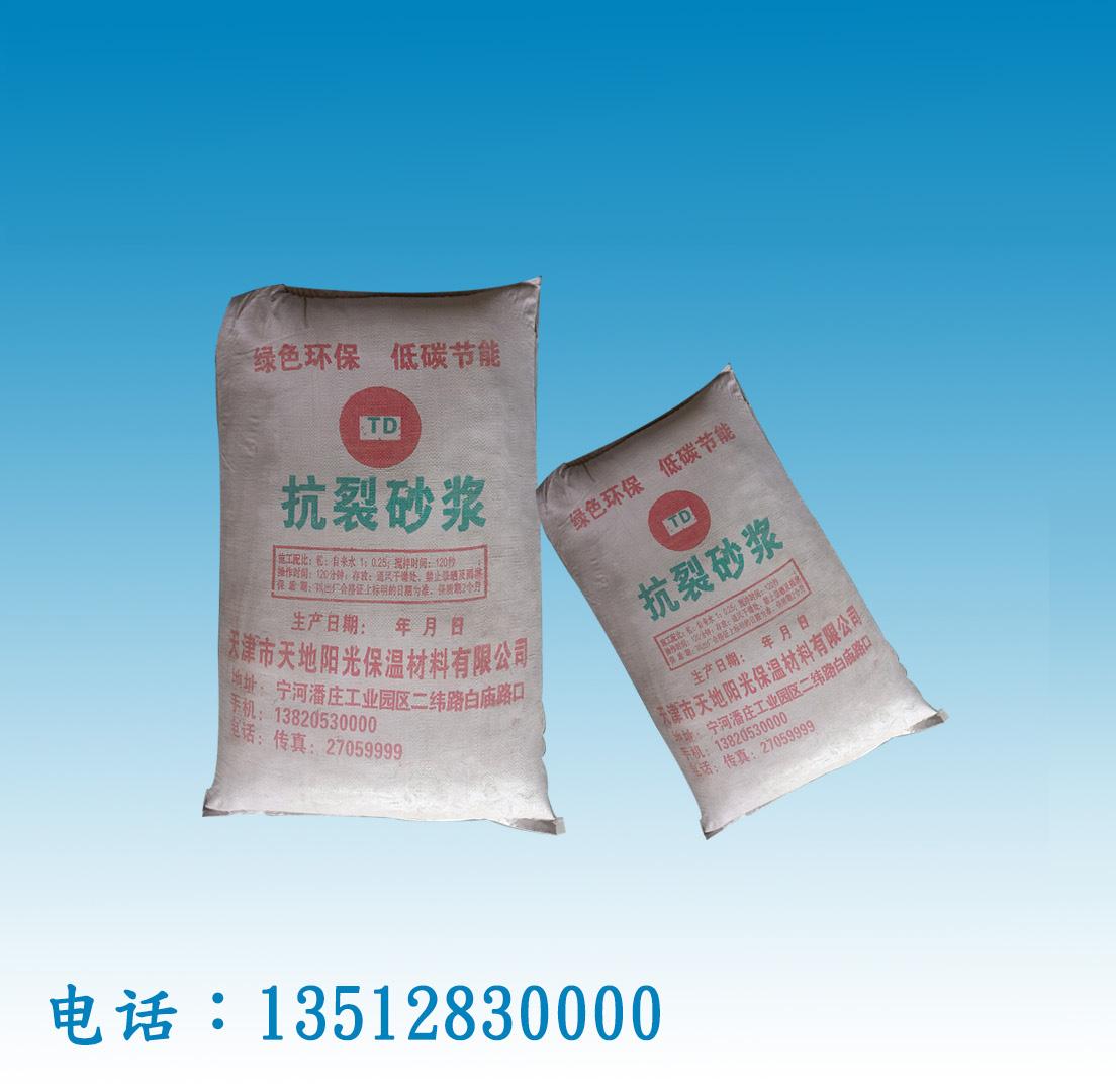 天津保溫材料之無機保溫材料