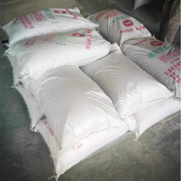 防水混凝土和防水砂浆的选用要害
