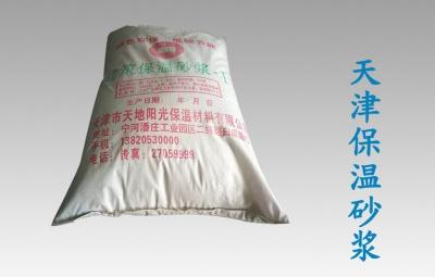 天津建筑保温砂浆