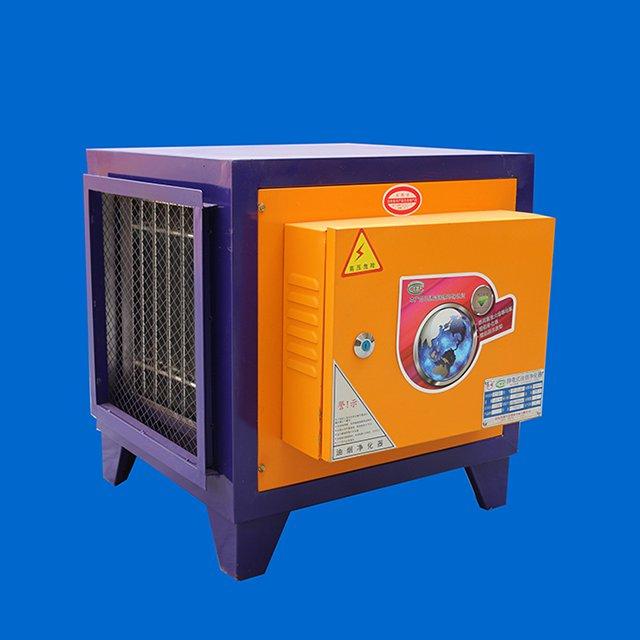 厨房油烟净化器