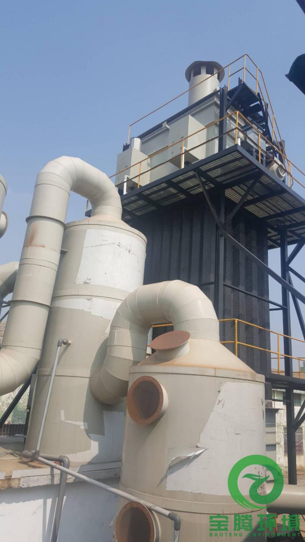 三酸废气净化设备