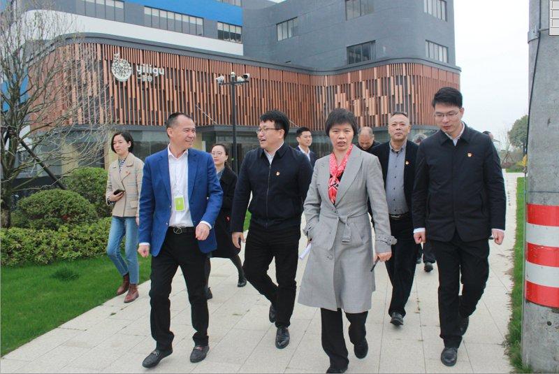 王慧琳副市长调研一里谷农业