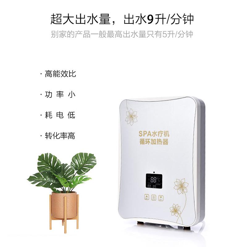 家用循环恒温加热器 水疗机专用