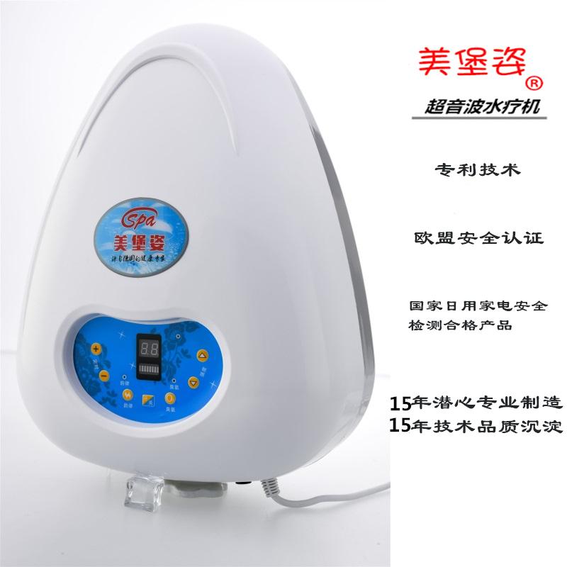 SPA超音波气泡水疗机数码版