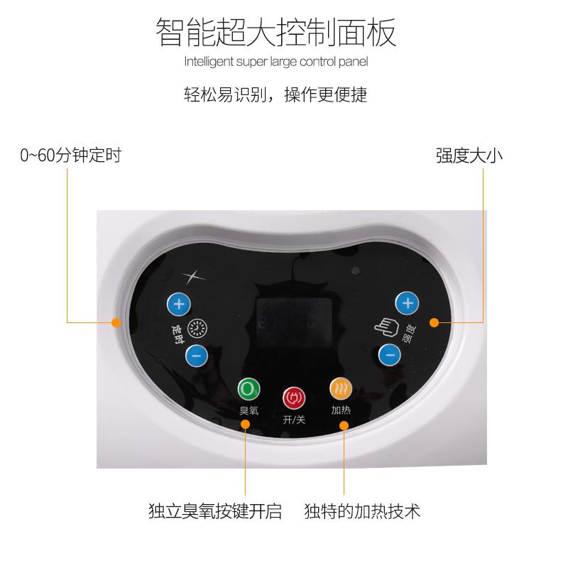 SPA超音波气泡水疗机液晶屏版