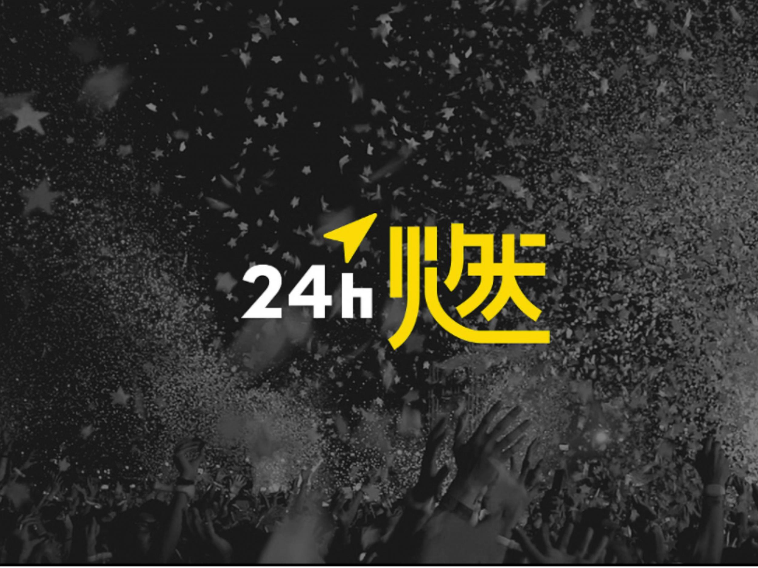 艺天-有态度的培训学校—郑州艺天培训学校Vi设计 究竟多有态度呢 快来看看吧!